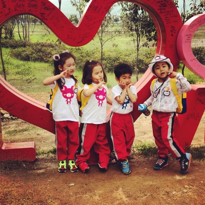 Kindergarten kiddos!
