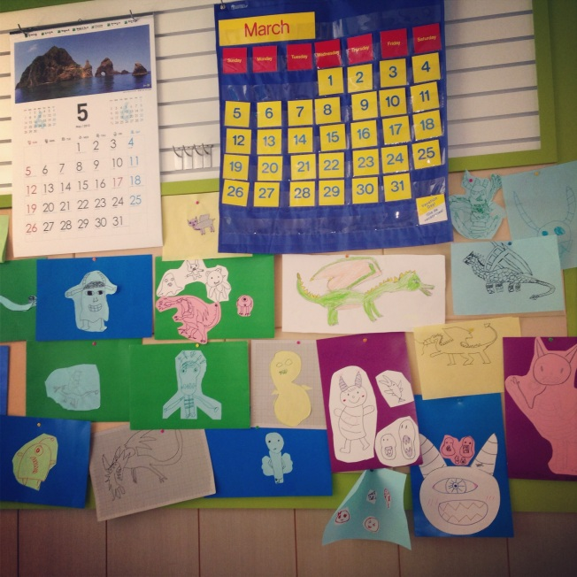 "Monsters on my wall created by 3rd graders after teaching them my dad's favorite book ""Where the Wild Things are"""