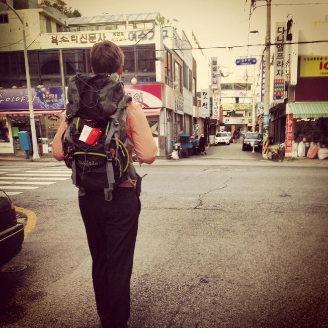 Tom's new hiking backpack- name TBD